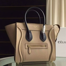 Celine Bicolor Micro Luggage Bag In Beige Grained Leather