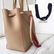 Celine Small Cabas Phantom With Tassels In Dune Leather