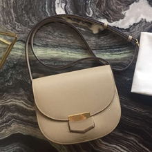 Celine Small Trotteur Bag In Beige Epsom Leather