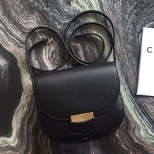 Celine Small Trotteur Bag In Black Epsom Leather